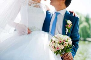 Wedding planner - First Look